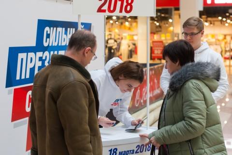 Cбор подписей завыдвижение В. Путина  кандидатом вПрезиденты Российской Федерации