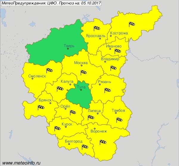 В столицеРФ объявлен жёлтый уровень погодной опасности