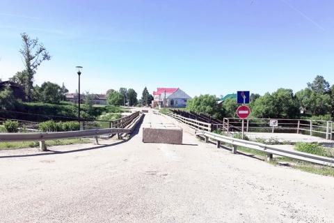 Мост в Холуе: снова проблемы