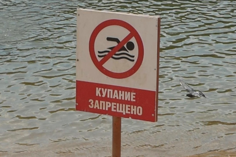 На ивановских пляжах в парках имени Степанова и имени Революции 1905 года купаться запрещено
