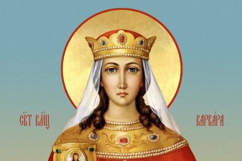 В Иваново 15 июня прибудет ковчег с частью мощей святой великомученицы Варвары