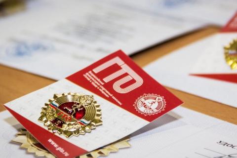 Ивановцев приглашают на стадион «Текстильщик»сдать нормативы ГТО