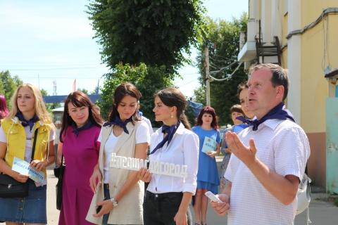 В Тейкове прошел туристический квест «Прошагай город», на очереди - Фурманов